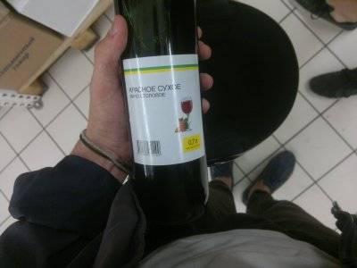Шок инфа! Вино
