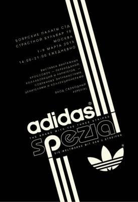 Выставка adidas «SPEZIAL»