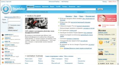 Сайты до вконтакте