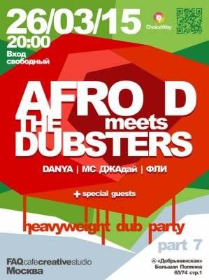 Регги-вечеринка (reggae) Бесплатно!