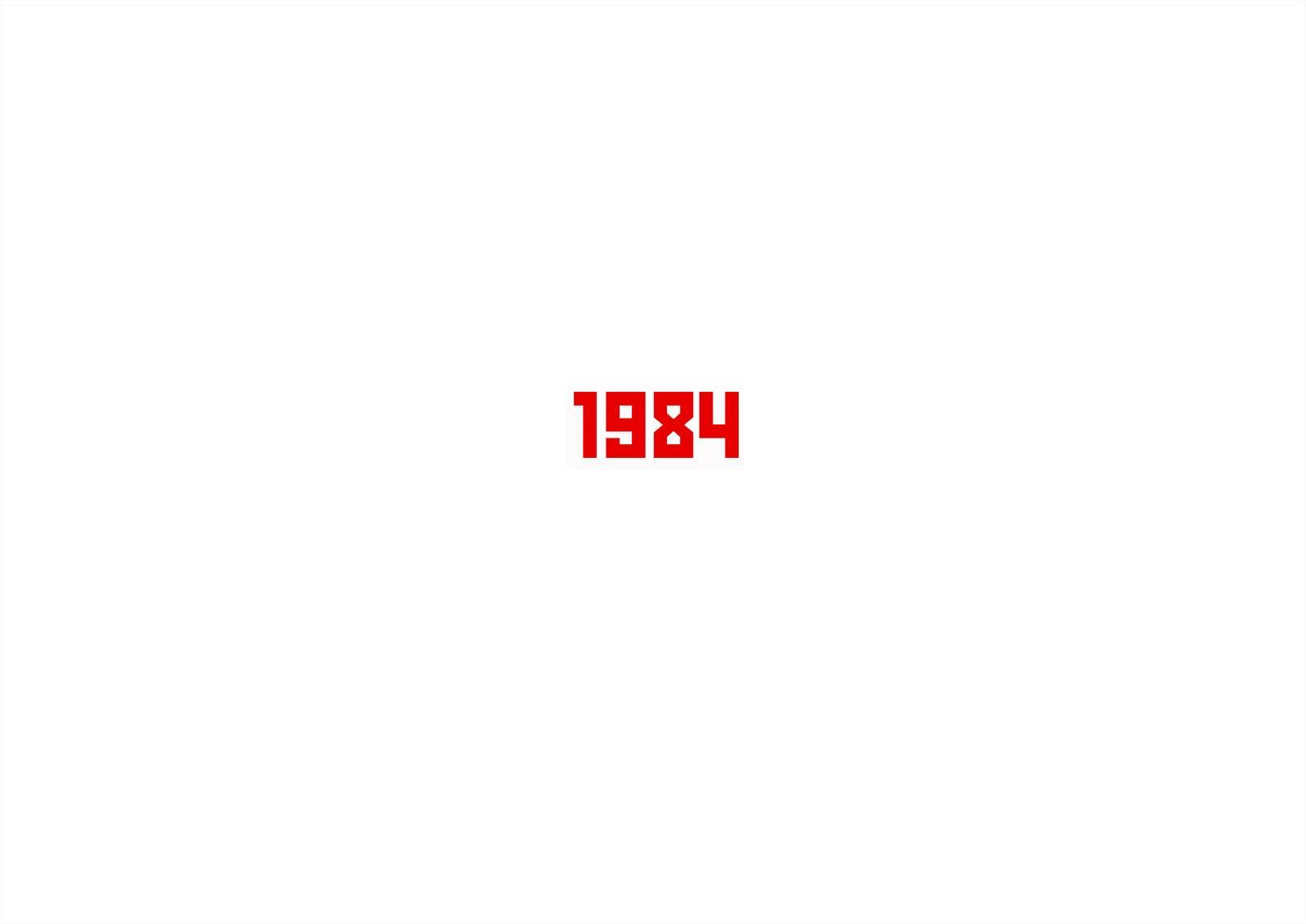 1984 Гоша Рубчинский