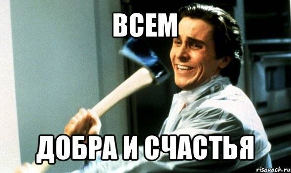 16 мая в Украину прибудут представители МВФ, чтобы посмотреть законопроект о пенсионной реформе, - Рева - Цензор.НЕТ 6434