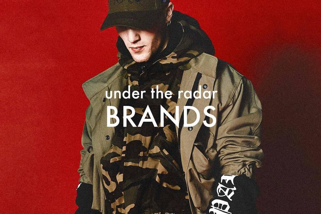 7 многообещающих брендов