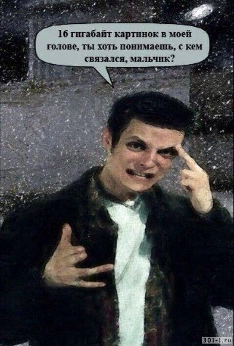 Макс Пейн (Max Payne)