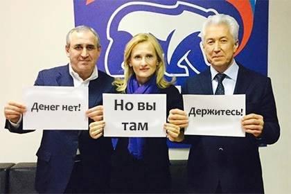 Президент Чехии Земан поддержал референдум о выходе страны из ЕС и НАТО - Цензор.НЕТ 8524