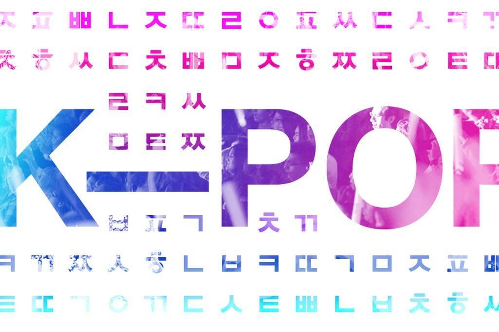 К-поп, кпоппер, K-pop