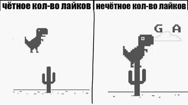 Пиксельный динозавр