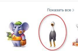 """Duck army"" ""Армия уток"" ""Утиная армия"" ""Утиный хор"""
