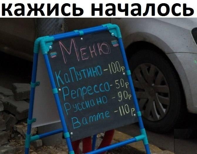 Капутино