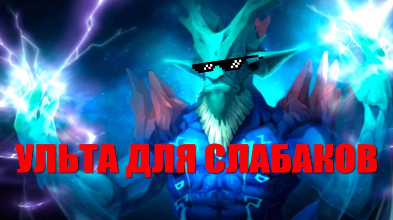 Ульта