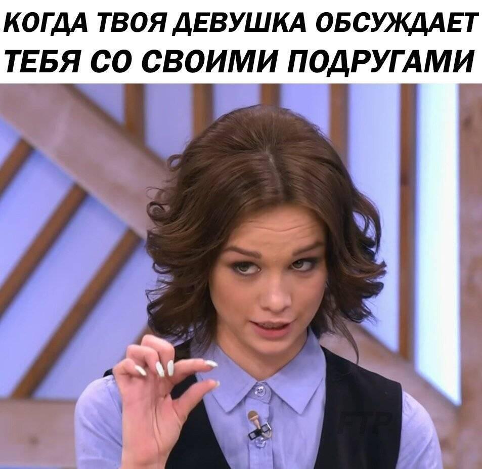 Диана Шурыгина Инстаграм ВК новые фото и видео