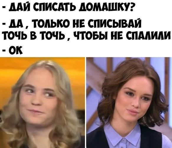 фото мем для вк
