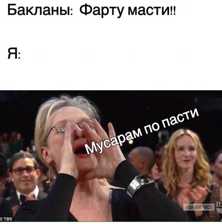 Кричащая женщина / Актрисса Мэрил Стрип (Meryl Streep)