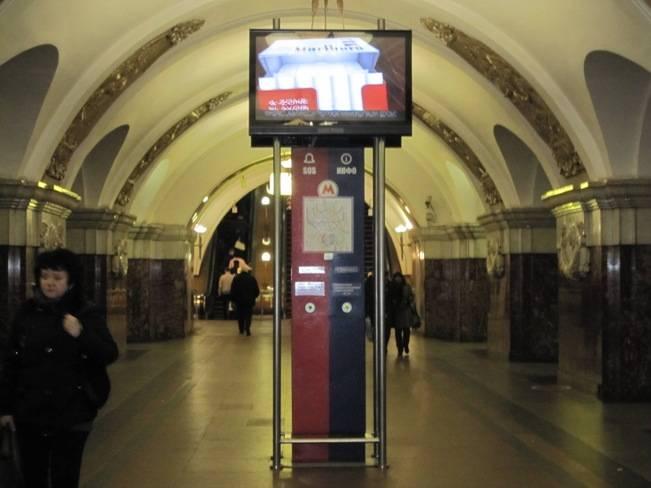 ЦЗ (в метро)