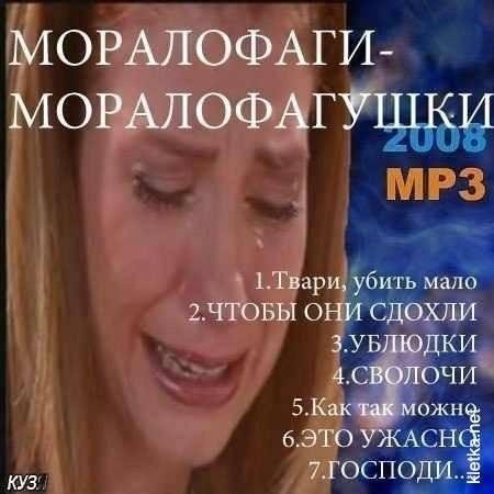Морфлаг