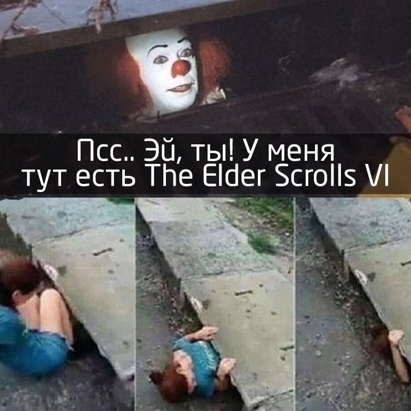 Девушка и клоун