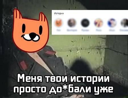 """ВК стикеры """"Лис"""""""