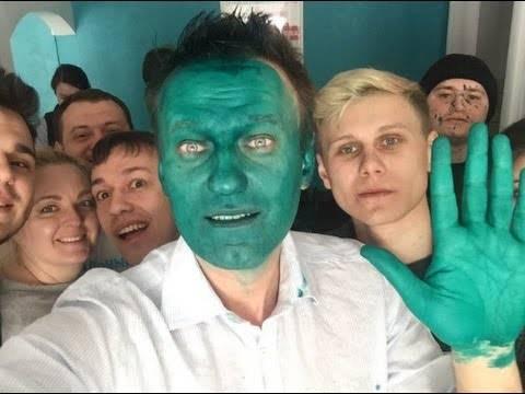 Алексей Навальный и зеленка