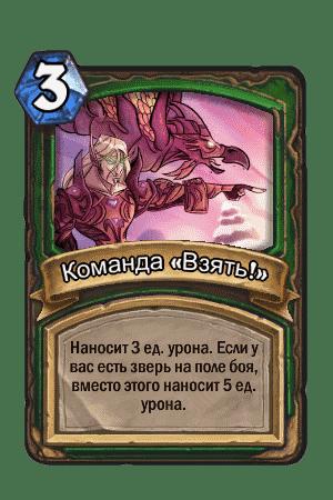Килкоманд