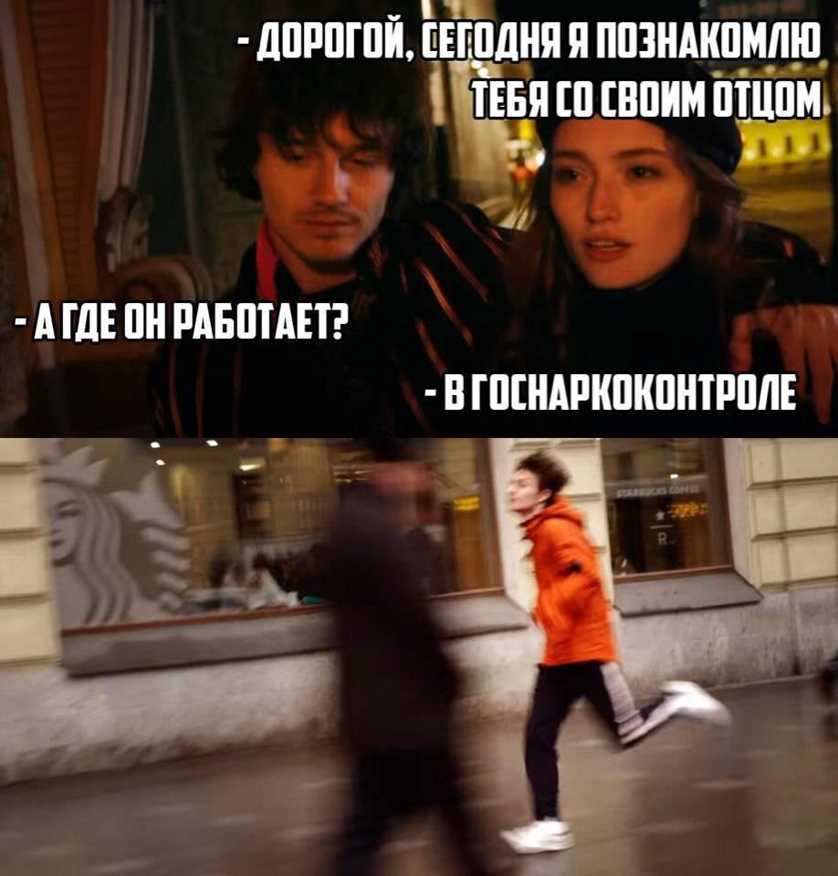 Филипп Крамаренко