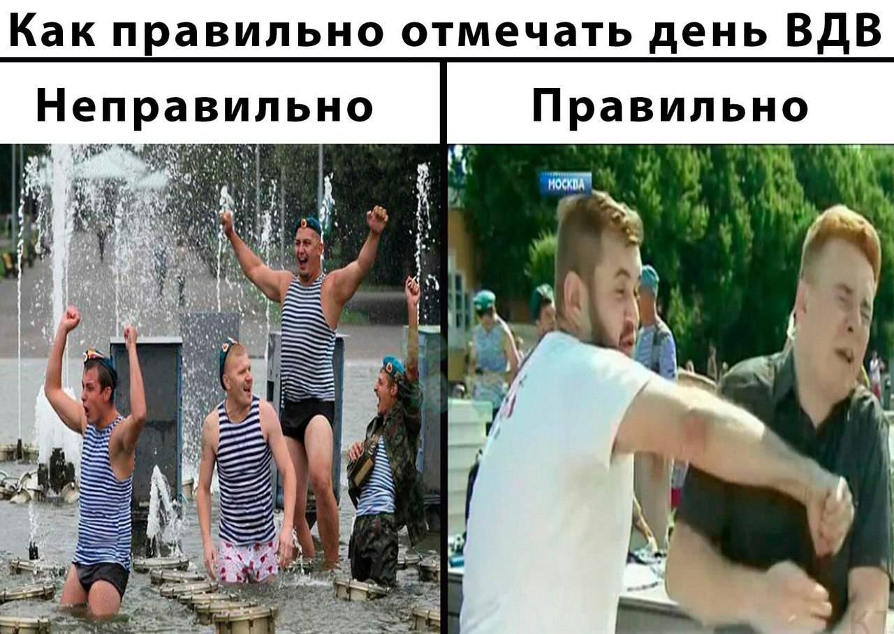 Колобок Ярославкин / ударил корреспондента НТВ