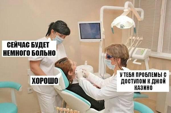 Джойказино мем частоты лми 1 ku для антенны голден интерстар пензенская область
